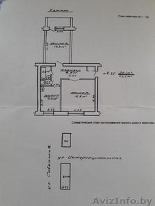 Продается 2х квартира в центре города - Изображение #1, Объявление #1587953