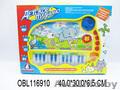 Детские игрушки , Объявление #885131
