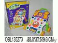 Детские игрушки  - Изображение #3, Объявление #885131