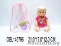 Детские игрушки  - Изображение #2, Объявление #885131