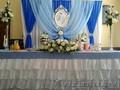 Украшение свадеб!!! В РОГАЧЕВЕ!!!