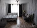 Уютные квартиры на сутки и более
