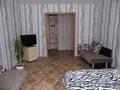 Уютные квартиры на сутки и более - Изображение #2, Объявление #1366708