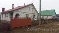 Продаю или меняю каменный дом