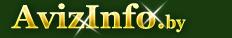 куплю золото телефон 8 029 953 33 95 в Рогачеве, продам, куплю, золото в Рогачеве - 1654339, rogachev.avizinfo.by